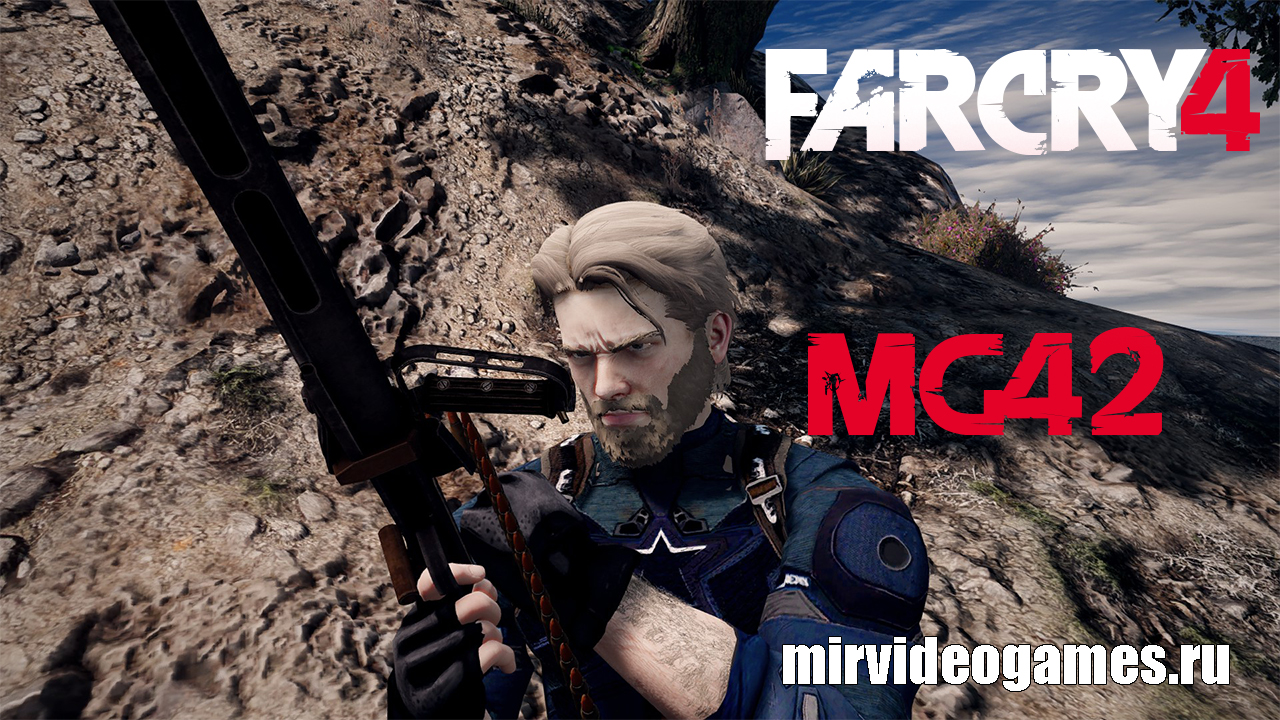 Мод Far Cry 4 MG42 для GTA 5