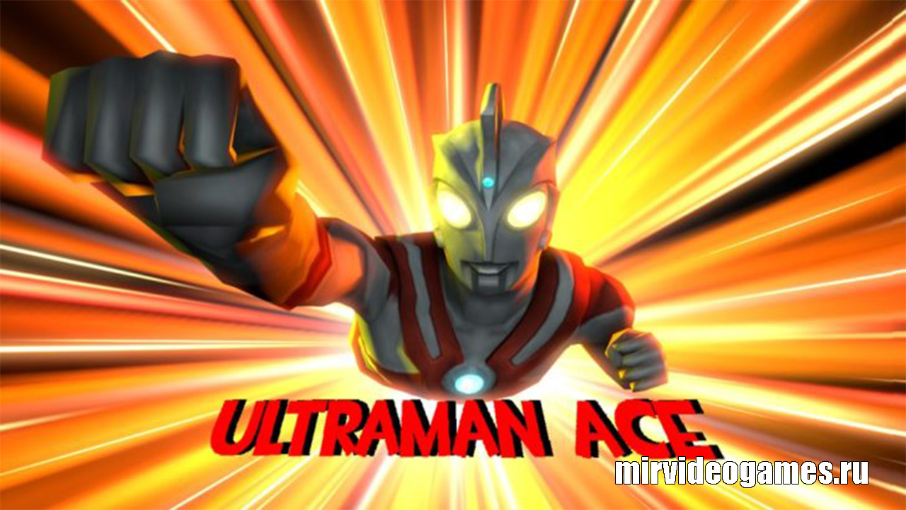 Модель игрока Ultraman Ace для Garry's Mod