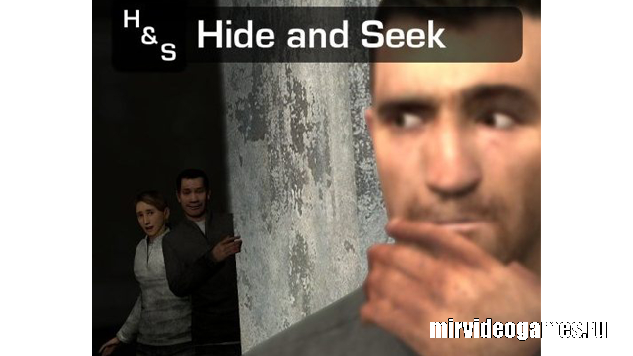 Игровой режим Hide and Seek для Garry's Mod