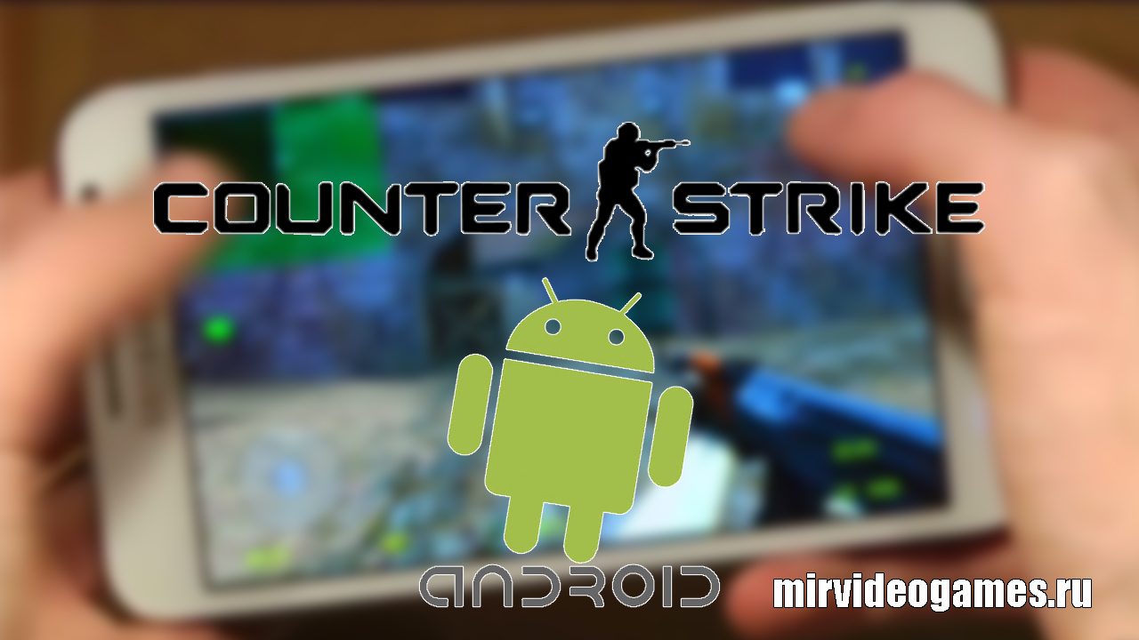 Counter-Strike на Android