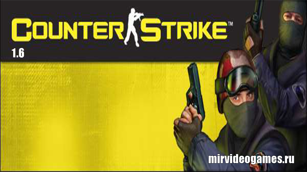 Counter-Strike 1.6 [47+48 протокол] (2012) PC