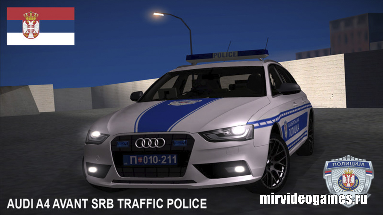 Машина Audi A4 Avant Serbian Police для Grand Theft Auto: San Andreas